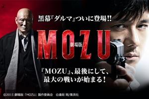main_mozu